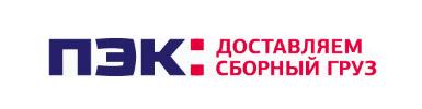Доставка транспортной Компанией «ПЭК».